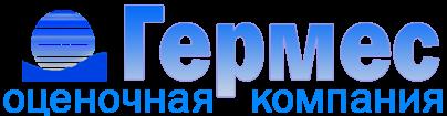 Ocenka-germes.ru - оценка недвижимости, оценка автомобилей, оценка бизнеса, оценка ущерба в Санкт-Петербурге и Ленинградской области