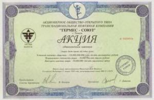 Оценка акций в Санкт-Петербурге и Лен. области